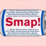 SMAP解散はデマ?でも25周年の記念イヤーにCD発売や全国ツアーの予定がないのはなぜ?