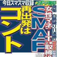 smap10