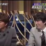 博多大吉さん、キムタクとツーショットで身内から怒られた!?
