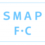 【号泣】SMAPは解散しない!5人がFC会報誌で明言!もう安心だね♪