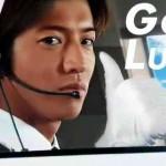 キムタクのパイロット制服に日本中のファンが萌えた「GOOD LUCK!」