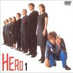 月9を変えた伝説のドラマ「HERO(ヒーロー)」第一期