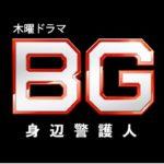 BG~身辺警護人~のシーズン2放送決定!ボディガードのキムタクがまた見れる!